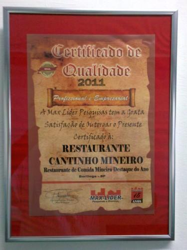 Prêmio Max Líder 2011 - Destaque do Ano